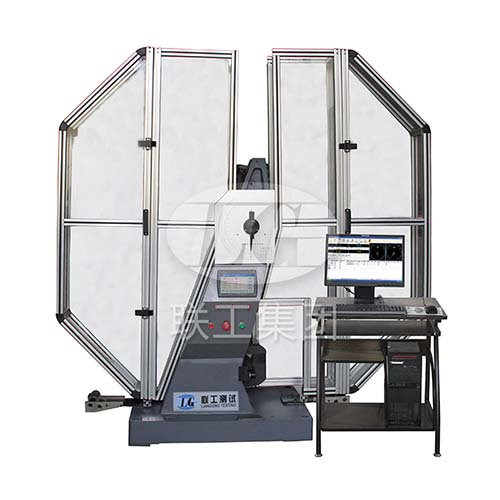 JB-750S  JB-750W Metal Pendulum Impact Testing Machine