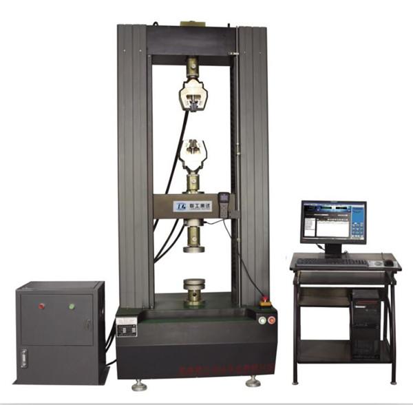 Electronic Universal Testing Machine Series