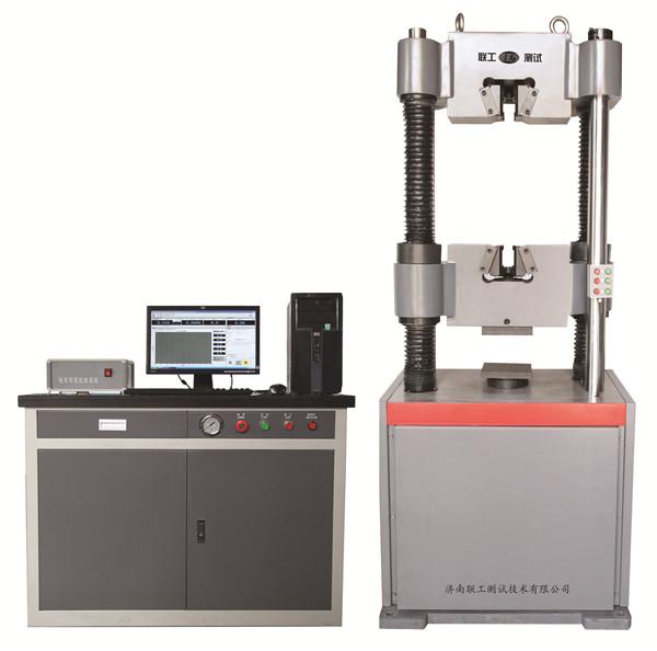 WAW Computer Control Electro-hydraulic Servo Universal Testing Machine