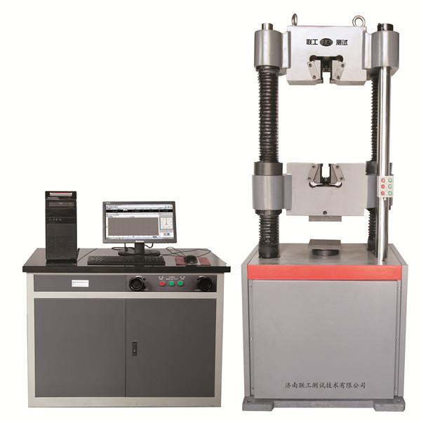 WEW Computer Screen Display Hydraulic Universal Testing Machine