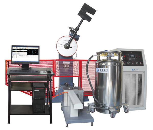 Ultralow-temperature Automatic Impact Testing Machines