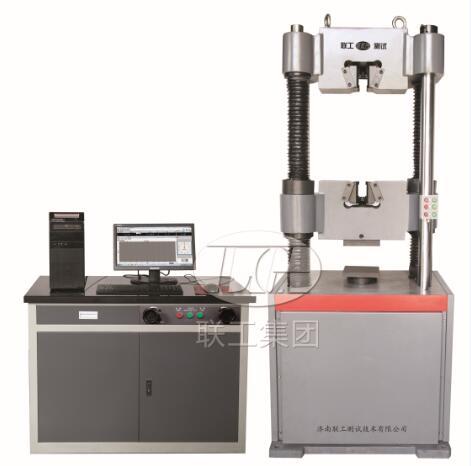 WEW微机屏显式液压万能试验机