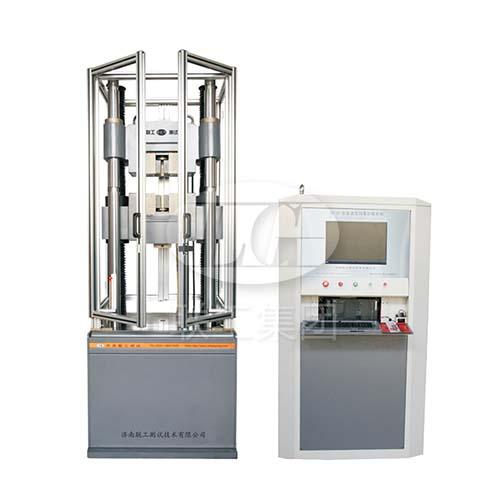 WAW-E微机控制电液伺服万能试验机