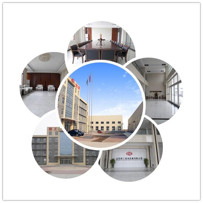 祝贺联工现代化、标准化的新厂房和办公楼投入使用!